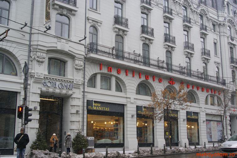 Hotel Cismigiu - Cazare Bucuresti